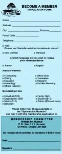 Member Application Card